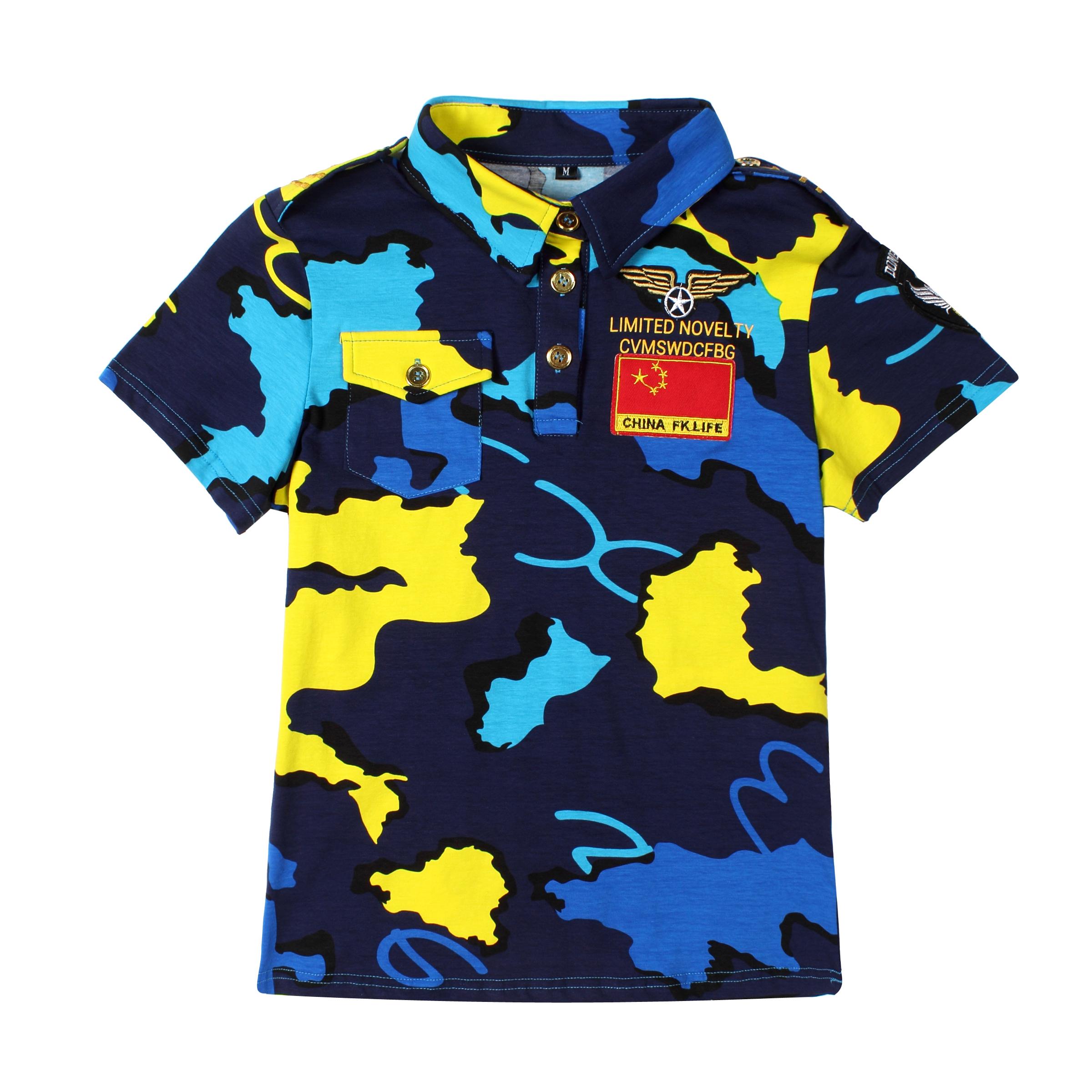 上新越野营夏季新水兵舞服装女迷彩演出服套装大码短袖t恤女军装