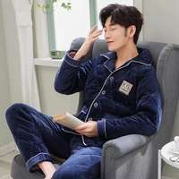 Three-layer thick warm coral fleece quilted pajamas men's jacket winter flannel coat single piece cotton jacket