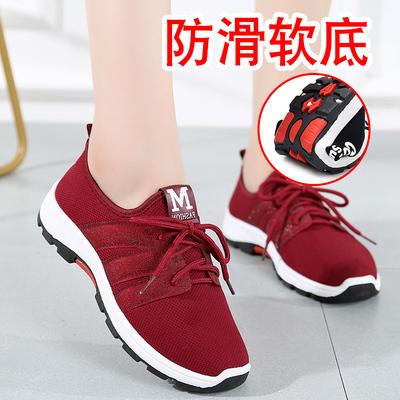 2018秋季老北京布鞋女鞋休闲运动鞋舒适跑步鞋平底轻便透气女单鞋
