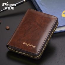 男士卡包大容量证件包真皮女小卡包零钱包一体拉链卡片包信用卡包
