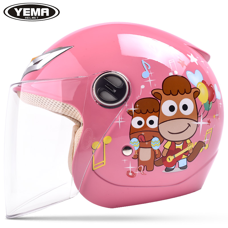 儿童安全帽半盔