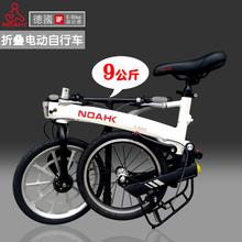诺雅折叠锂电成人电动车超轻轻便迷你型助力代步车代驾自行车电动