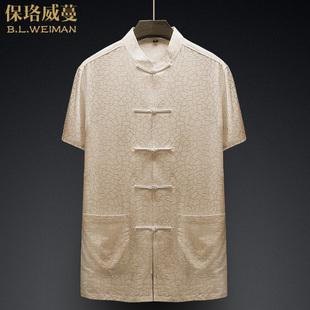 重磅真丝唐装男短袖桑蚕丝绸缎爷爷夏季老式衣服爸爸唐朝贵族男装
