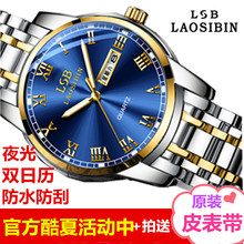 Genuine Swiss Rollsbin Watch Waterproof Night Light Double Calendar Fashion Business Full Automatic Quartz Watch Watch Watch