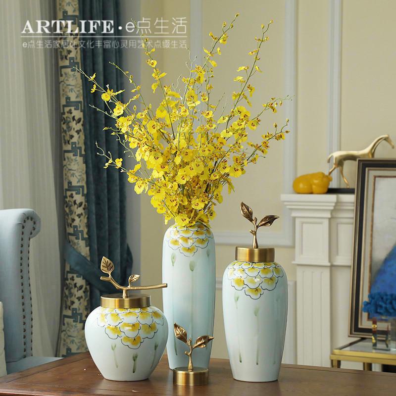Декоративные украшения Артикул 554034029407