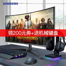 27英寸2K曲面电竞游戏吃鸡台式机电脑曲屏显示屏液晶屏幕4K超高清护眼50无边框32 三星144HZ显示器C27JG54QQC图片