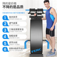 Fengcheng supine board sit-ups fitness equipment home multi-function training set sports aid abdominal muscle board