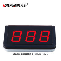 Aokexuan genuine Banknote counter accessories general monitoring special Banknote counter external display large external display Counterfeit detector external double-sided display