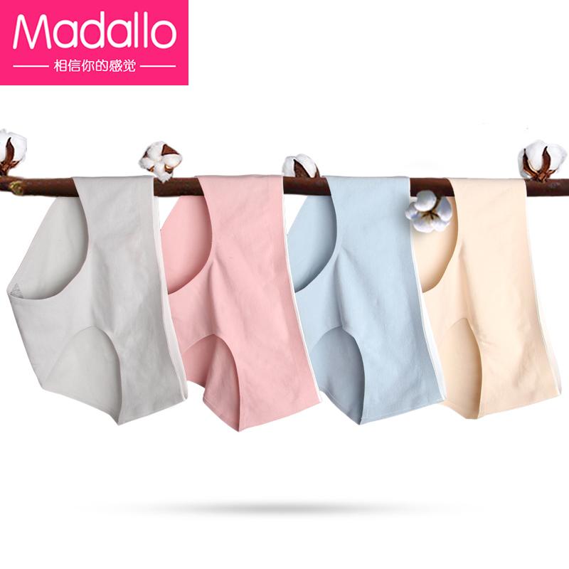 女士莫代尔棉三角裤
