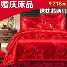 To the Mercury home textile big red wedding four-piece wedding cotton bed simple quilt cover 1.8/2.0m bedding