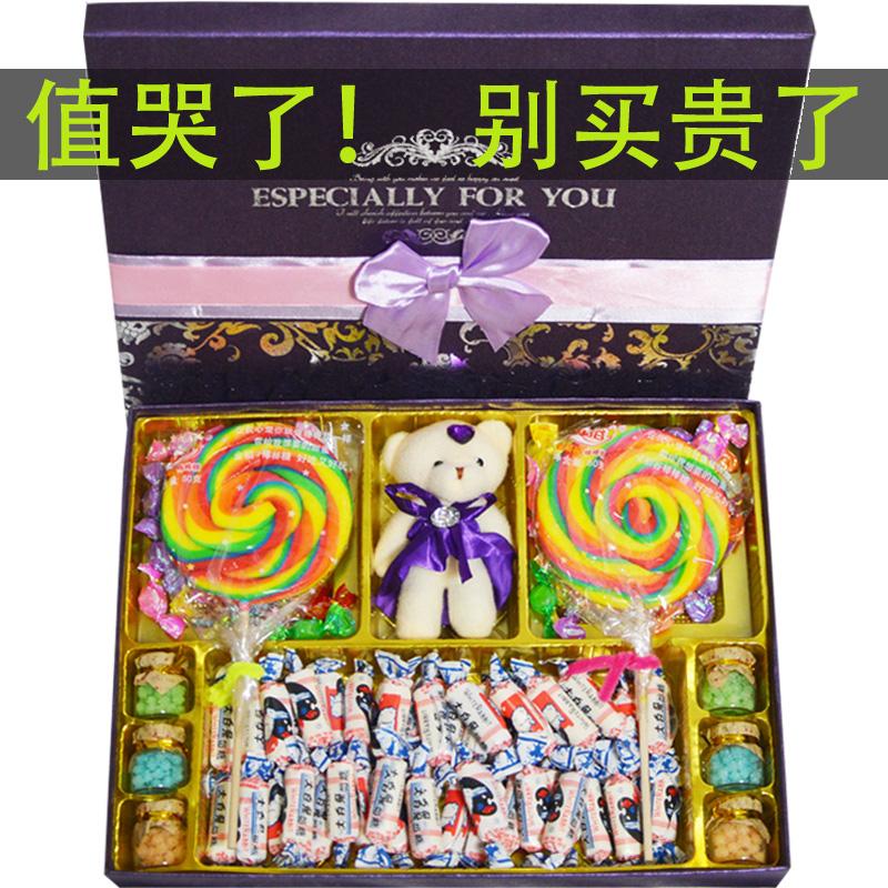 大白兔奶糖超大棒棒糖果礼盒装送女友儿童女生日礼物创意网红零食