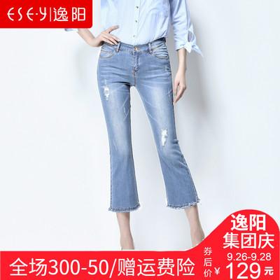 逸阳女裤2018夏秋新款高腰微喇叭牛仔裤女九分裤毛边阔腿裤女八