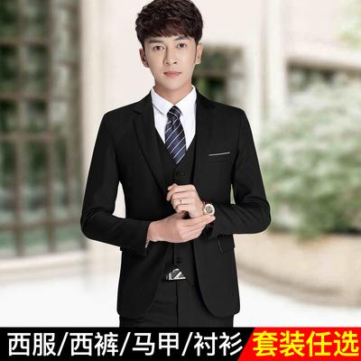 西服套装男士三件套商务休闲小西装学生韩版修身结婚正装西装潮流