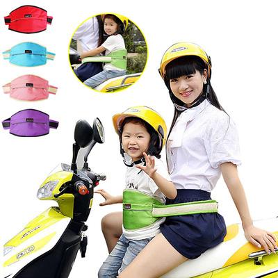 电动摩托车儿童安全带多功能保护带绑带宝宝小孩防摔骑行背带冬季
