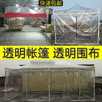 户外广告折叠帐篷布四角加厚顶布防雨防晒雨篷布摆摊棚布印刷