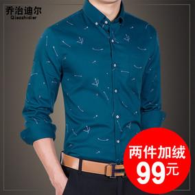 秋冬季加绒男士衬衫长袖韩版修身印花商务白寸衫休闲保暖衬衣男潮