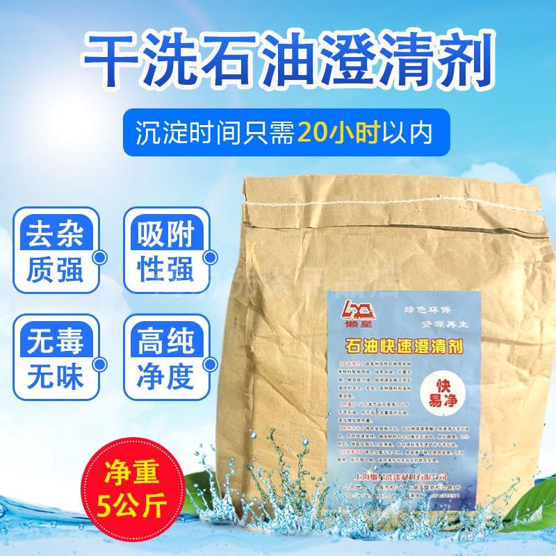 Средства для сухой чистки одежды Артикул 566539483963