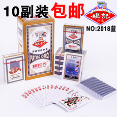 A pair of genuine Yao Ji playing cards Strong brother poker cards 2018 blue red two colors 2103 FCL