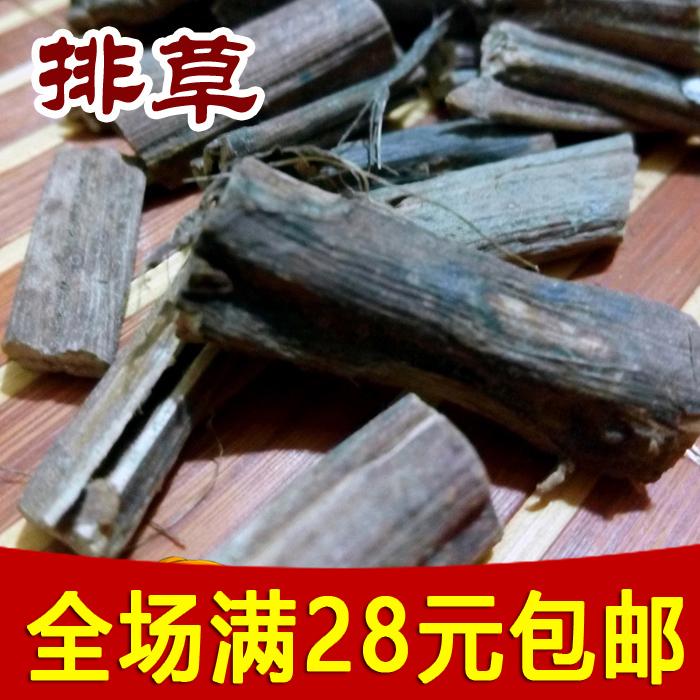 香排草 排香草 卤川菜火锅麻辣烫 调味品香料钓鱼配方50g