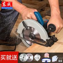 东成电圆锯7寸/9寸电锯家用木工切割机倒装圆盘手提台锯电动工具