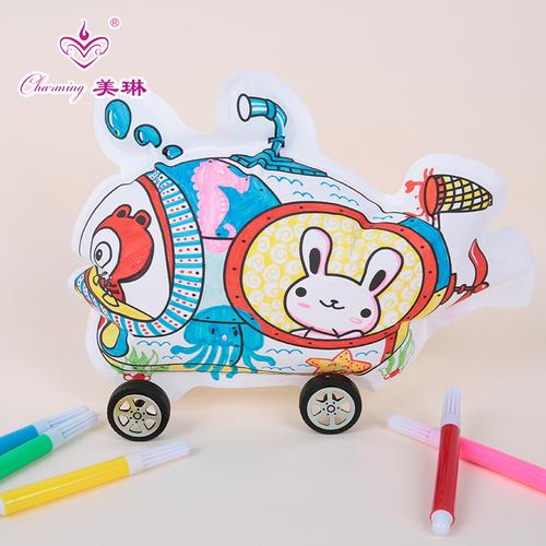 美琳手绘DIY气球巴士小飞机潜水艇幼儿园小学生晚会班会派对玩具
