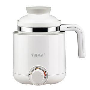 十度良品养生杯电热水壶小迷你陶瓷电炖杯电煮杯办公室煮粥杯1人2
