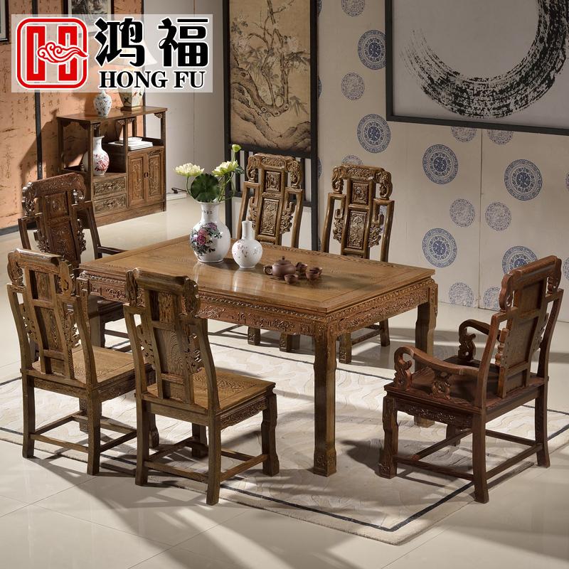 鸡翅木餐桌长方