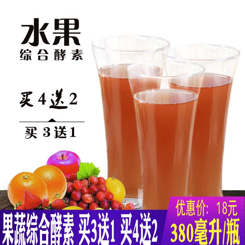 复合水果蔬菜酵素原液自制综合代餐孝素粉青梅果冻非日本孝素包邮