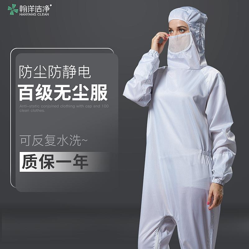Пыленепроницаемое одежда Артикул 576638045901