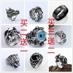 霸气龙头男士戒指钛钢复古骷髅头时尚个性十字架朋克潮男生食指环