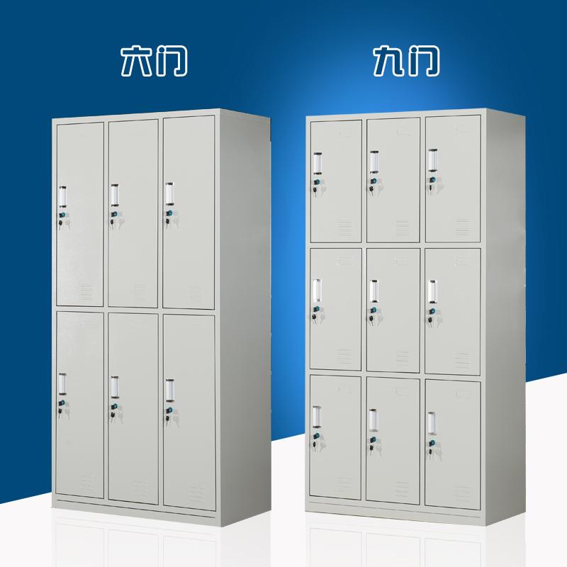 门更衣柜 9 门 6 门 4 更衣柜员工浴室更衣柜钢制更衣柜储物柜存包柜