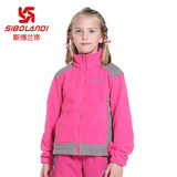 Sperandi outdoor children's catch velvet clothes wind-proof warm boy and girl coral velvet long jacket