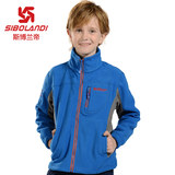 Sporland Spring and Autumn Children's Fleece Boys and Girls Outdoor Windproof Warm Cardigan Jacket Student Zip Shirt