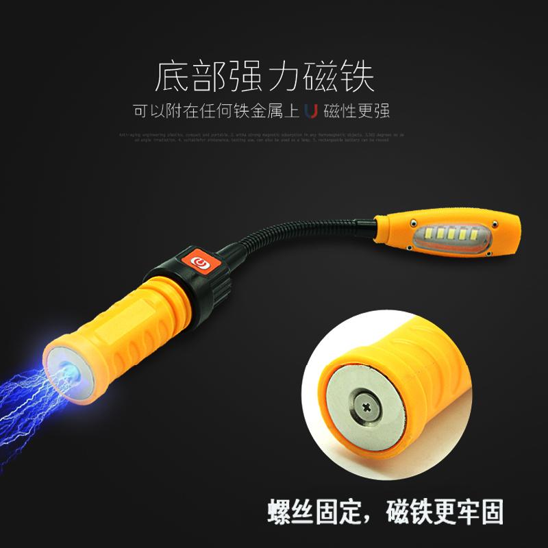 led工作灯汽修灯机床工作灯充电台灯多功能磁吸超亮照明应急灯