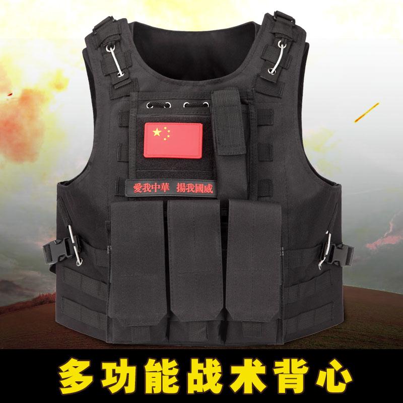 军迷装备用品战术