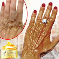 Delicate hands [goodbye cook hands] hand is your second face milk honey hand wax hand mask ~ ~