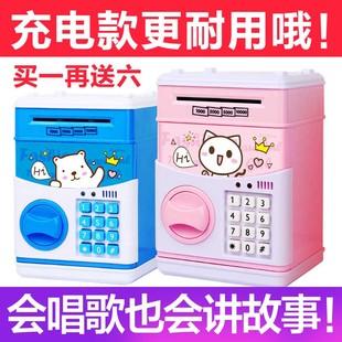 宝宝存钱罐超大防摔创意可爱储蓄男孩女孩只进不出密码箱送小朋友