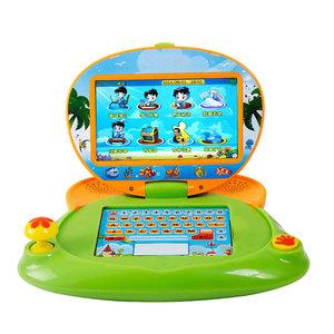 宝贝星 儿童早教机 宝宝学习电脑故事点读机 幼儿早教学习机3-6岁