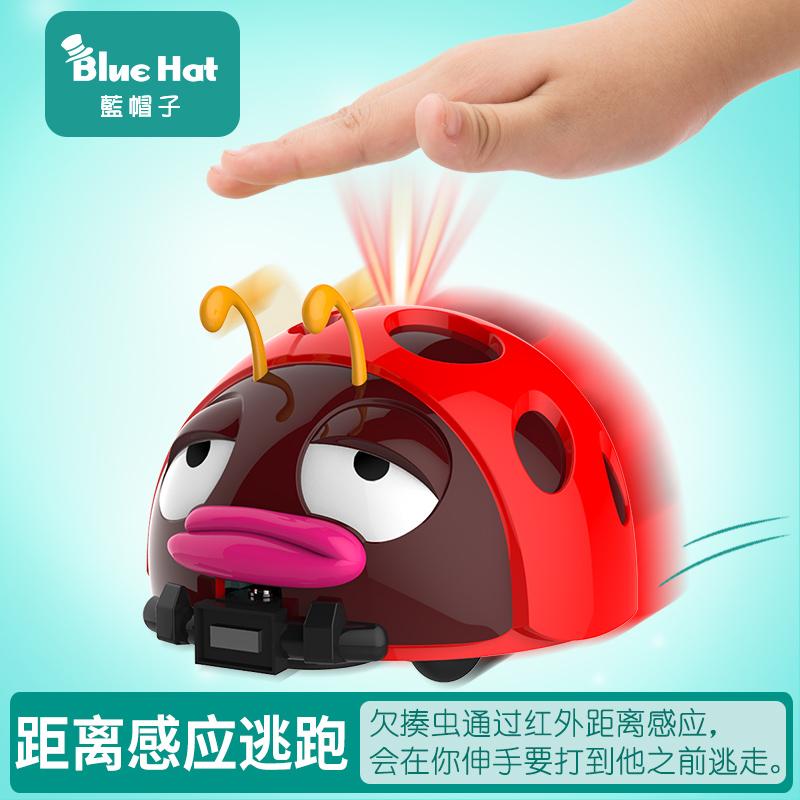 blue hat children's toys less locust 2 generation escape electric remote control doll doll men and women