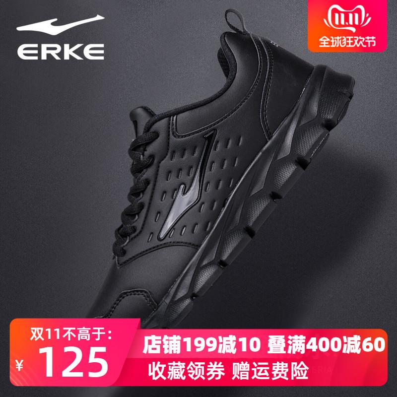 鸿星尔克男鞋运动鞋皮面2019新款冬季休闲鞋子品牌黑色纯黑跑步鞋