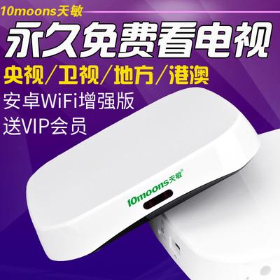 8核4k高清网络播放器