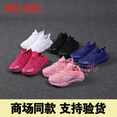 abc童鞋正品女童运动鞋2019春新款男童网面跑步鞋超轻儿童小白鞋
