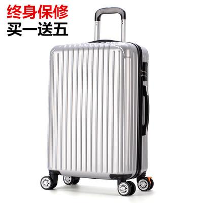 新款加大拉杆箱万向轮箱子行李箱女登机箱20寸2寸26旅行箱皮箱男