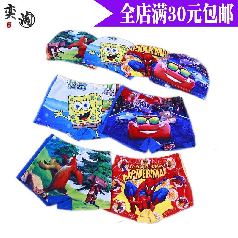 游泳裤男平角小孩