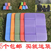 5 PCs portable outdoor foldable cushion mountaineering moisture-proof pad cool waterproof foam pad small fart pad
