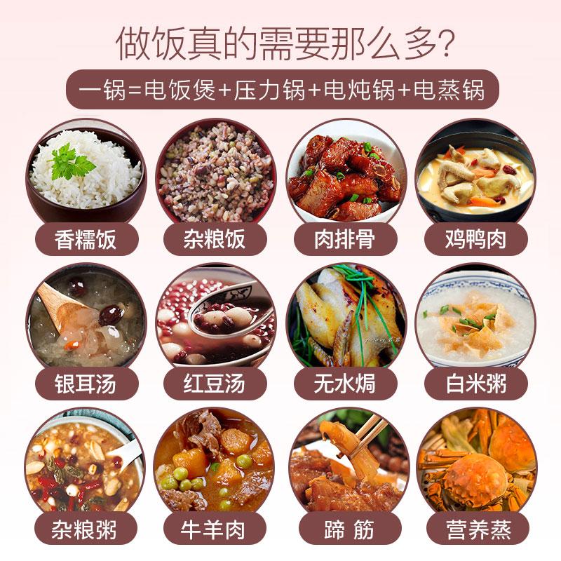 苏泊尔电压力锅家用智能5L高压饭煲3特价官方旗舰店正品双胆4-6人