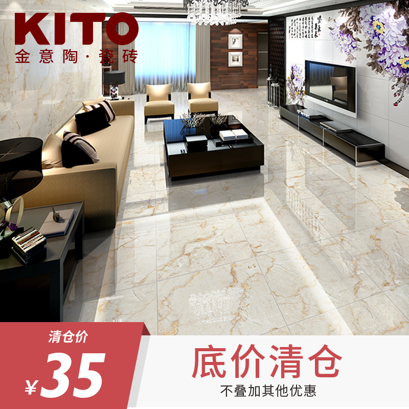 金意陶瓷砖 全抛釉地板砖 玻化砖仿古砖客厅地砖800800 凯撒金