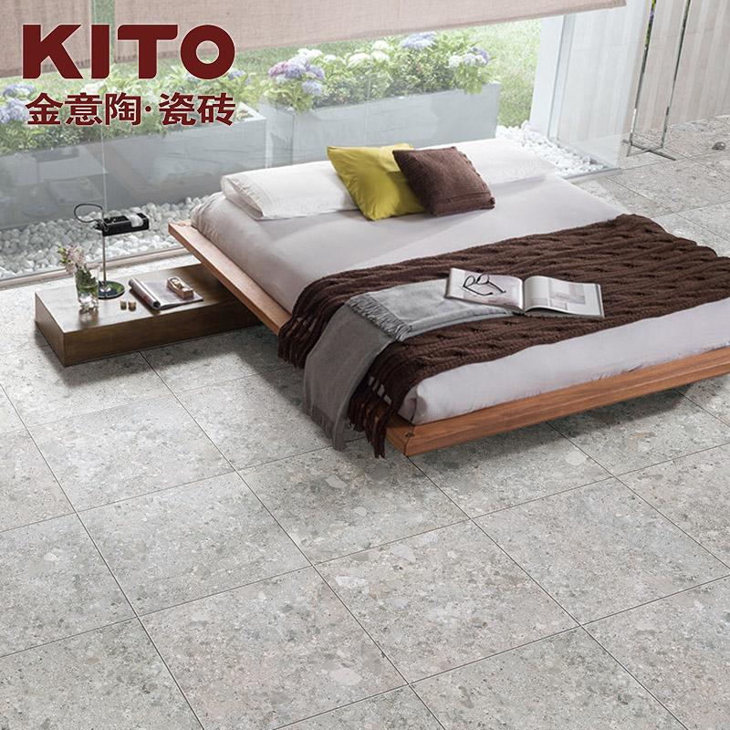 金意陶瓷砖地砖客厅地板卫生间厨房防滑墙砖仿古砖600x600 珍珠石