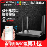 HayConway view fluorite W3 Gigabit router wifi high-speed home fiber router dual-frequency through the wall king
