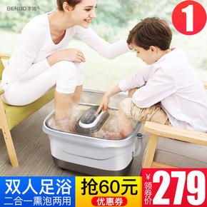本博足浴盆器全自动按摩加热泡脚桶双人家用电动洗脚盆足疗机恒温